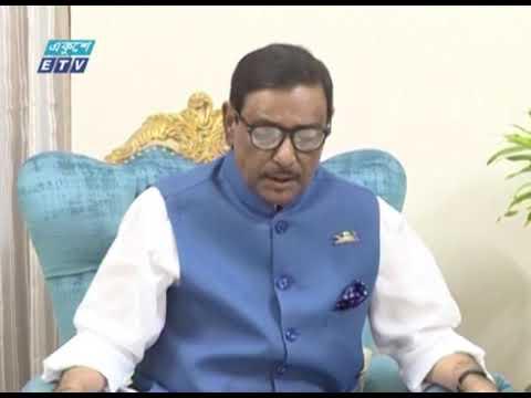 বিএনপি এখনো ষড়যন্ত্রের রাজনীতি করছে, বললেন ওবায়দুল কাদের | ETV News