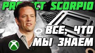 Все что мы знаем о Xbox Project Scorpio // Xbox One X
