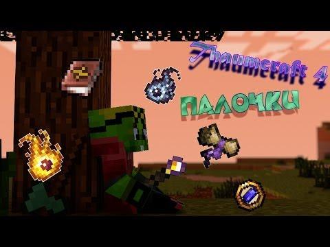 Скачать игру на андроид герои меча и магия без регистрации
