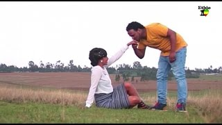 Biruk Lino - Esua Bicha Nat  - (Official Video) ETHIOPIAN NEW MUSIC 2014