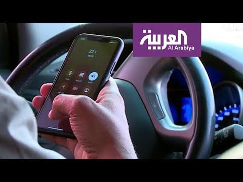 العرب اليوم - شاهد: مركز اتصالات طوارئ
