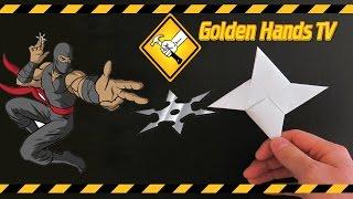 Сюрикен из бумаги (Оригами)