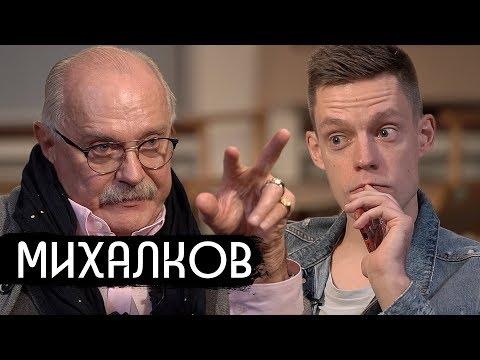 , title : 'Михалков - власть, гимн, BadComedian (English subs)'