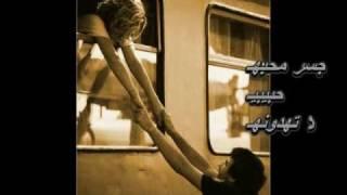 تحميل و مشاهدة فاطمة القريانيـ - لعينكـ MP3