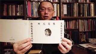 姚瑞中講台灣當代藝術6