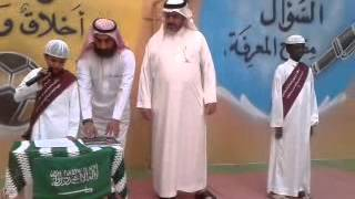 فيديو تكريم المشاركون في في مسابقة القران الكريم ومسابقة الامير نايف بن عبدالعزيز رحمه الله لحفظ مائ