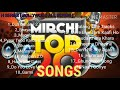 Mirchi Top 20 Songs    Mirchi Award Songs    letter Bollywood Hindi Songs