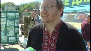 """""""Объектив-новости"""" 15 мая 2019"""