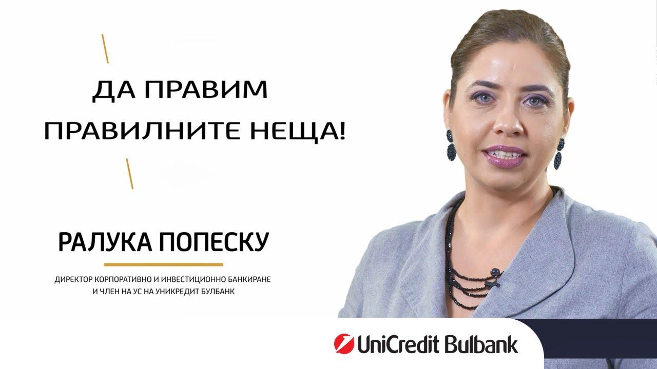 Booklet за международните клиенти