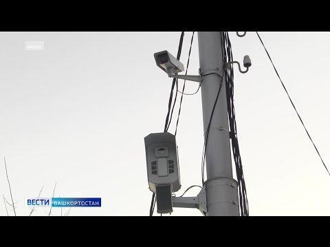 На дорогах Башкирии появятся умные светофоры и дорожные знаки