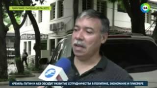 Взорвали и забрали: полиция Парагвая ищет грабителей с $40 млн - МИР24