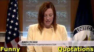Самые ржачные цитаты Путина, перлы Кличко и Псаки