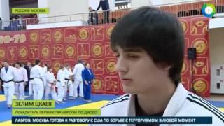 Дзюдоисты из Японии провели мастер класс для российских бойцов