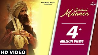 Spiritual Manner (Lyrical Audio) Kanwar Grewal | White Hill Music | New Punjabi Song 2018