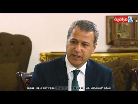 شاهد بالفيديو.. تغطية خاصة - رئيس مجلس الوزراء عادل عبد المهدي مع عدد من وسائل الأعلام العراقية والعربية