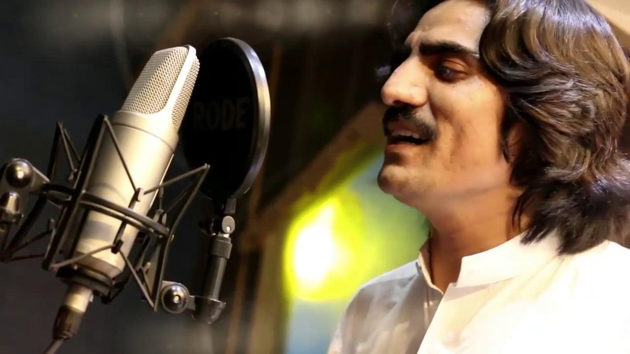 Sadiq Afridi Pashto New Songs 2017 Pa Tama Tama Me Zanan Ta