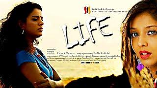 Kannada Full Movie 2019 | LIFE - 2019  Kannada Full HD Movie | Kannada New Movies
