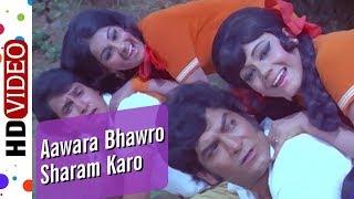 Jangal Mein Mangal (1972) Song| Reena Roy   - YouTube