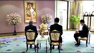 กรมสมเด็จพระเทพฯ พระราชทานพระราชวโรกาสให้ผู้แทนสภากาชาดจีน เฝ้าทูลละลองพระบาทฯ ถวายวัคซีนซิโนฟาร์ม