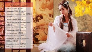 Beautiful Chinese music ♫ 秦時明月 ♫ The Legend Of Qin music ♫ Emotional Soundtrack mix