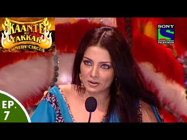 Kaante Ki Takkar – Comedy Circus – Episode 7 – Celina Jaitely