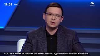 Мураев: Рано или поздно требование доказать доходы прошлых лет коснется каждого