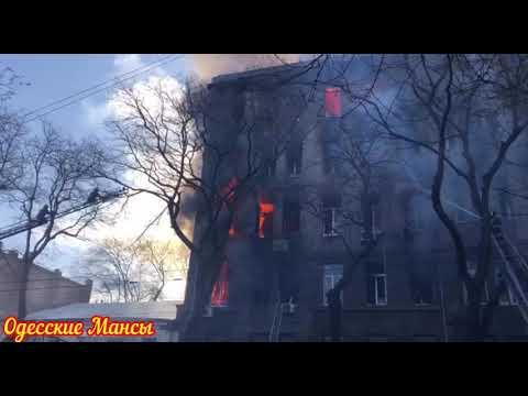 , title : 'Жуткая трагедия в Одессе.'