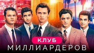 Кинопремьеры этой недели! №42 (19.07.2018)