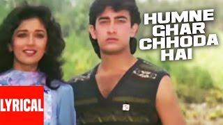 """Humne Ghar Chhoda Hai"" Lyrical Video | Dil | Aamir Khan"