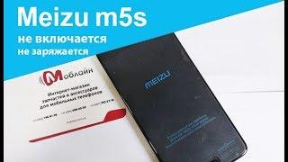 Meizu M5s - не включается, не заряжается. Основные проблемы по железу и их решения | Mobline