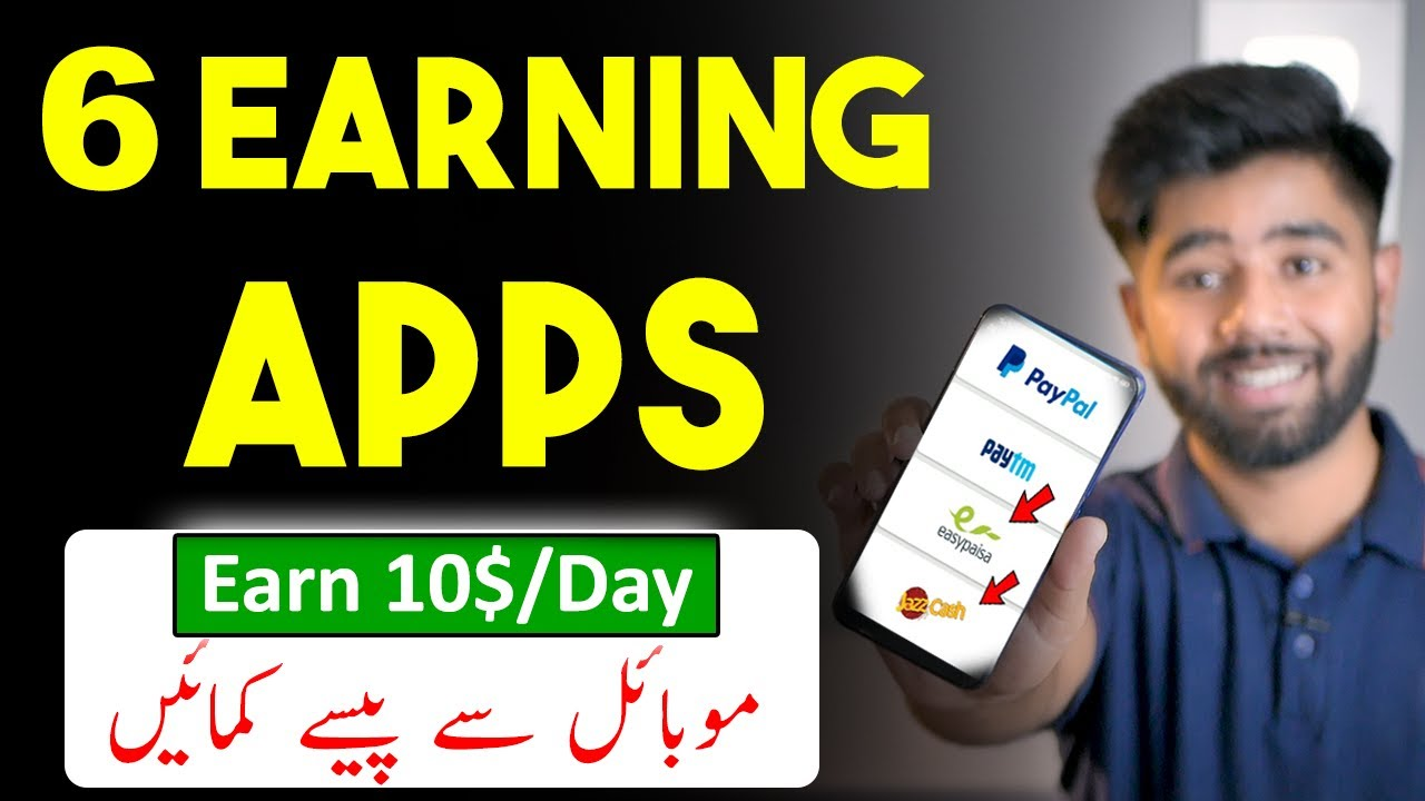 Leading 6 Making Apps to Make Money Online|Online Earning Apps|Cash Making Apps|Generate Income Online thumbnail