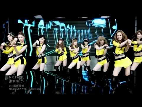 SNSD   Mr  Taxi PV HD MV mp4‏