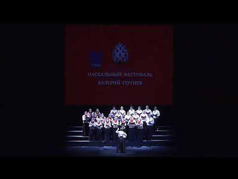 Молитва за усопших русский