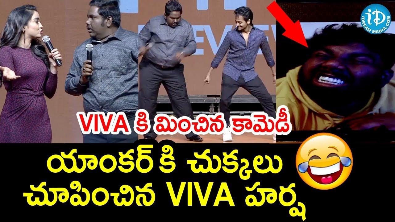 Viva Harsha Hilarious Comedy at Aha OTT Platform Preview