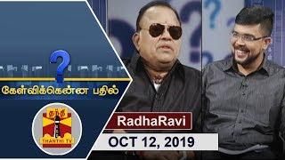 (12/10/2019) Kelvikkenna Bathil | Exclusive Interview with Radha Ravi | Thanthi TV