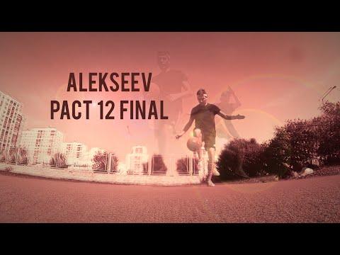 Timur Alekseev - PACT12 FINAL