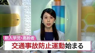 3月15日 びわ湖放送ニュース