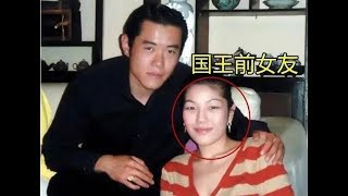 不丹國王前女友不甘心!分手後公布與他親密私照,這麼美怎麼會輸 宮廷秘史 