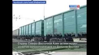 """Вести-Хабаровск. """"А мы пойдем на Север..."""""""