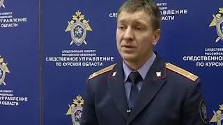 Пропавший в Курской области школьник найден погибшим