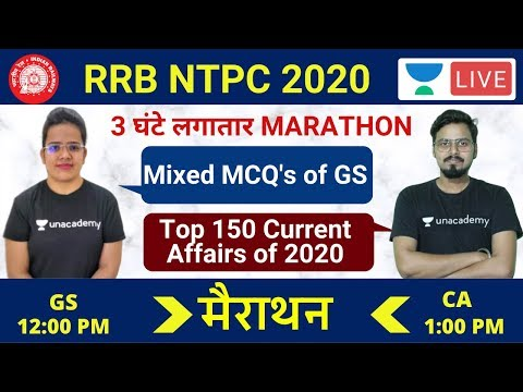 Mission RRB NTPC 2020 | Top 150 Current Affairs of 2020 | Marathon | CA by Om Jaiswal Sir  | 1:00 PM