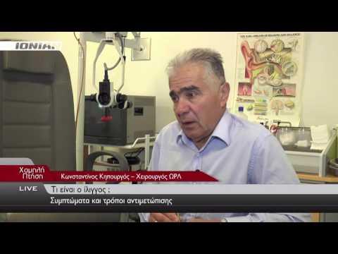 Οστεοχόνδρωση της αυχενικής σπονδυλικής στήλης και της αρτηριακής πίεσης
