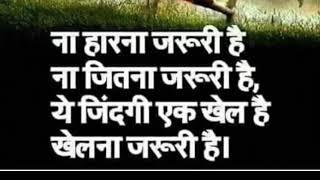 Dosti old movi song rahi manwa dukh ki chinta kyu satati hai motivation video  ek bar jarur dekhe