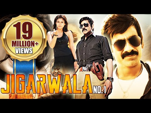 jigarwala no 1 2016 full hindi dubbed movie ravi teja nyanta