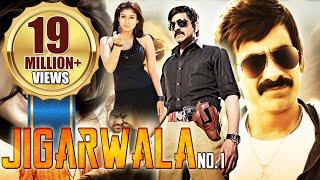 Jigarwala No.1 (2016) Full Hindi Dubbed Movie   Ravi Teja, Nyantara   Hindi Movies 2016 Full Movie