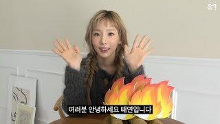 [TAEYEON 태연] 🔥 '불티' 인터뷰 🔥   'Spark' Interview