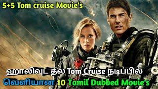 Top 10 Tom Cruise All Tamil Dubbed Movies Watch in tamil   Jillunu oru kathu