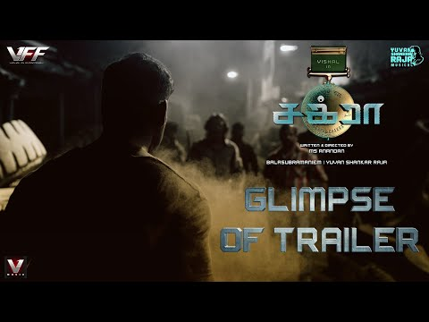Chakra (Tamil) - Glimpse of Trailer