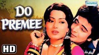 Do Premee (HD) - Hindi Full Movie - Rishi Kapoor | Moushumi Chatterjee - Popular  80's Movies