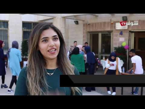 افتتاح السنة الدراسية للعام 2018/2019 في أكاديمية القاسمي